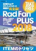 Rad Fan PLUS 2018