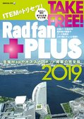 Rad Fan PLUS 2019